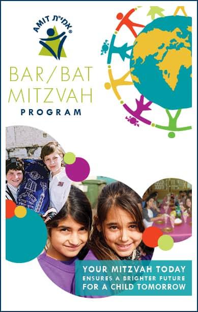 AMIT Mitzvah Brochure