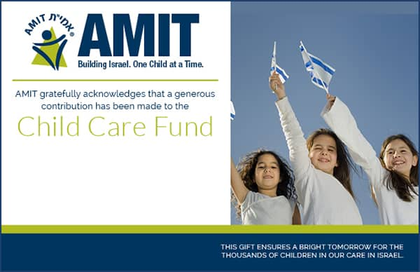 AMIT Named #1 Education Network by Ministry of Education in Israel