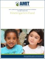 KindergartenFund-Certificate