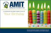 BirthdayCertificate