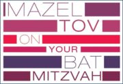 BatMitzvahCard