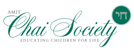 Chai Society