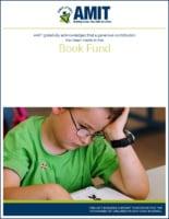 BookFundCertificate