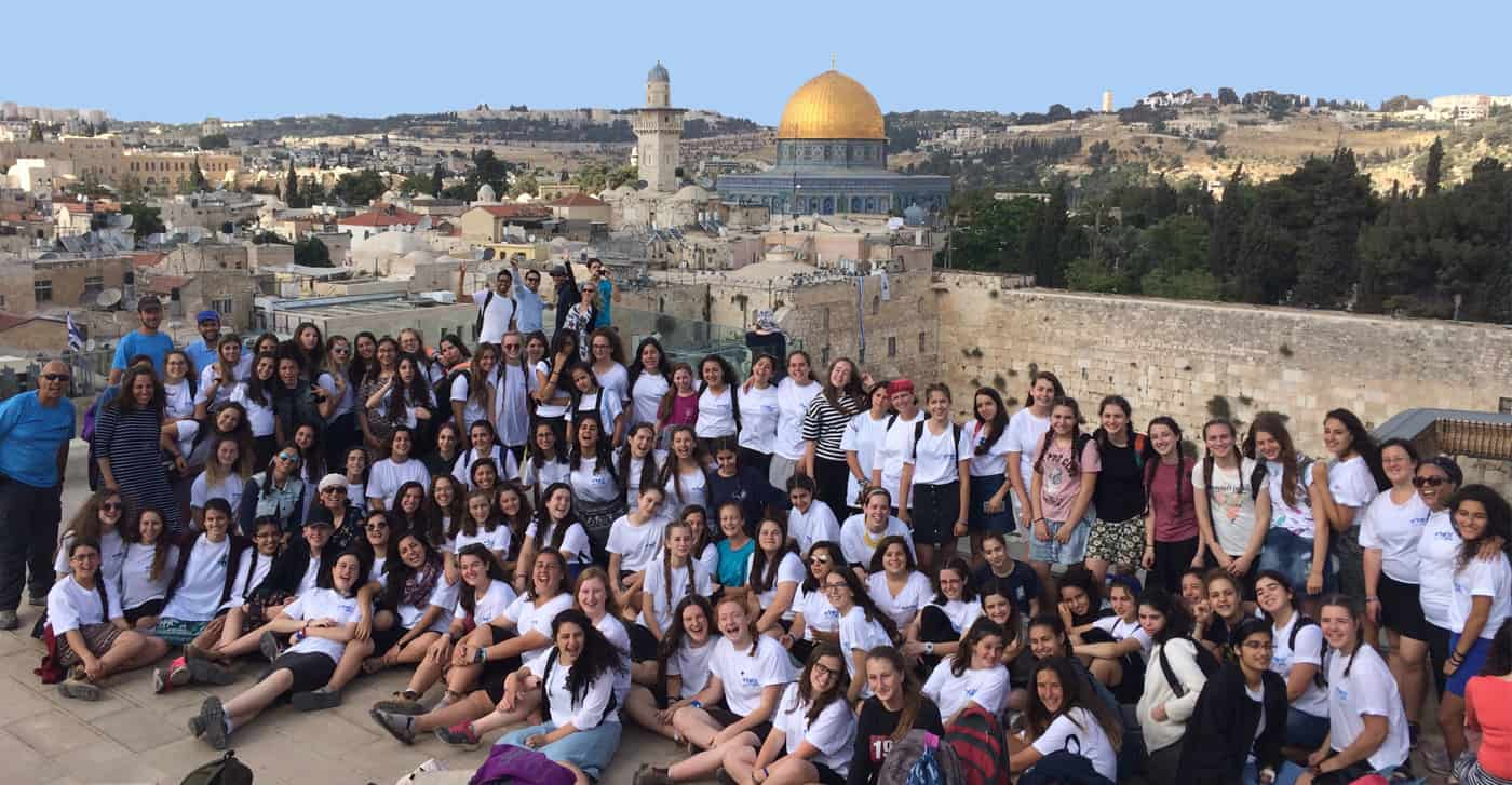 AMIT celebrates the 50th anniversary of the reunification of Jerusalem on our Yom Yerushalayim Mission
