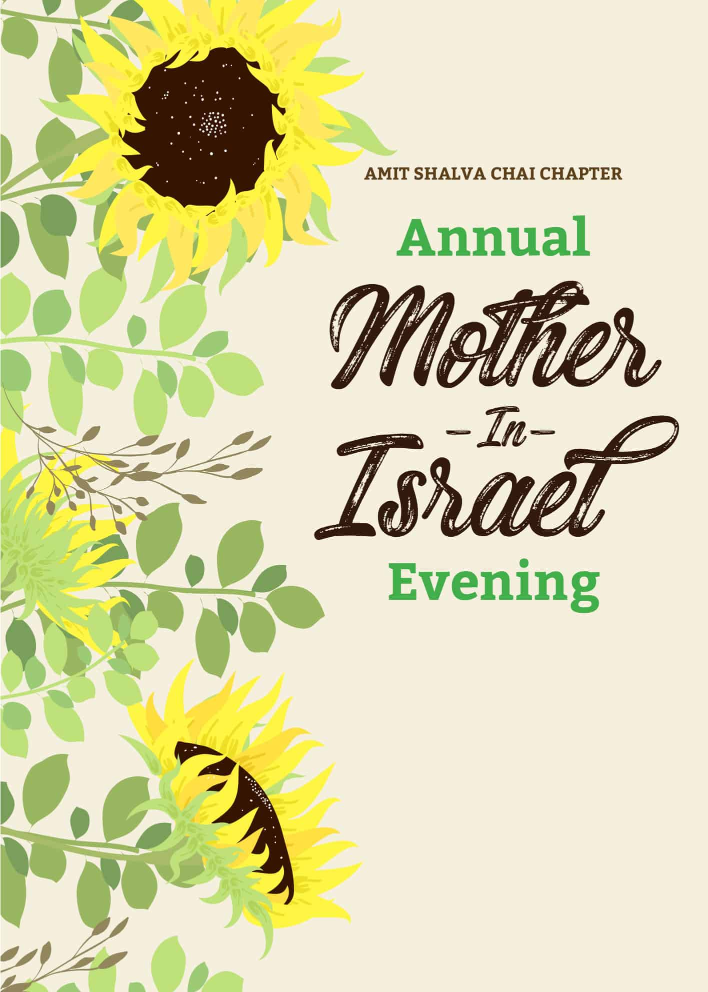 Shalva Chai Annual Mother-in-Israel Event