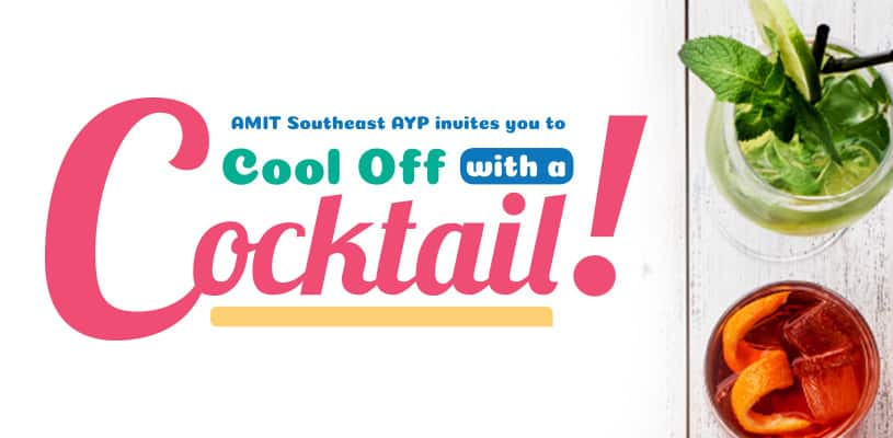 Southeast-Cocktail_Event