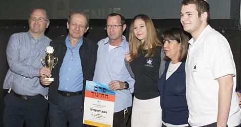 AMIT Wasserman Jr. and Sr. High School, Beersheva