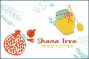 AMIT Roshanah Cards-Honey