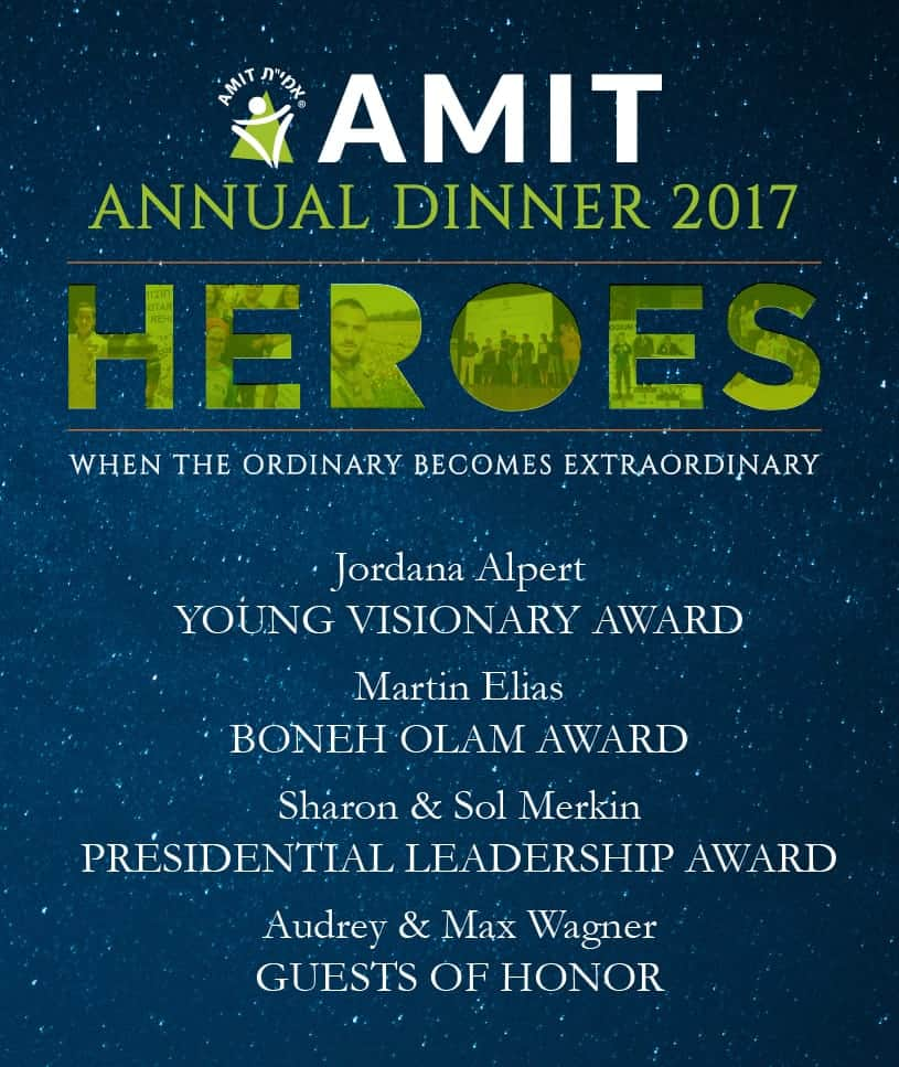 AMIT 2017 Annual Dinner