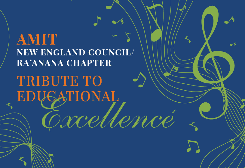 AMIT New England Tribute to Educational Excellence