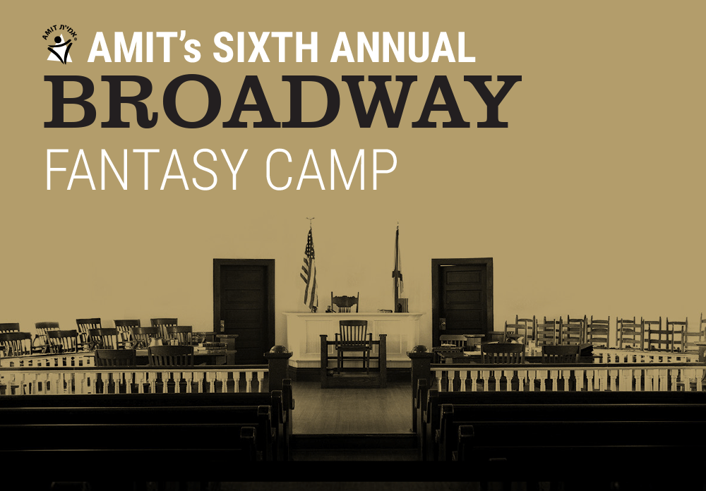 AMIT's 6th Annual Broadway Fantasy Camp