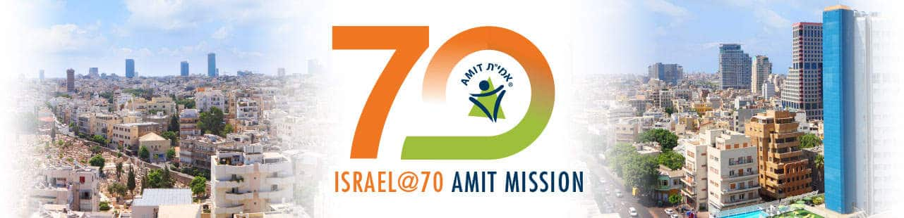 Israel at 70 AMIT Mission Banner