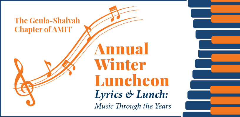 The Geula-Shalvah Chapter of AMIT Annual Winter Luncheon