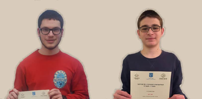 AMIT students take quantum leap into final round of physics olympiad!