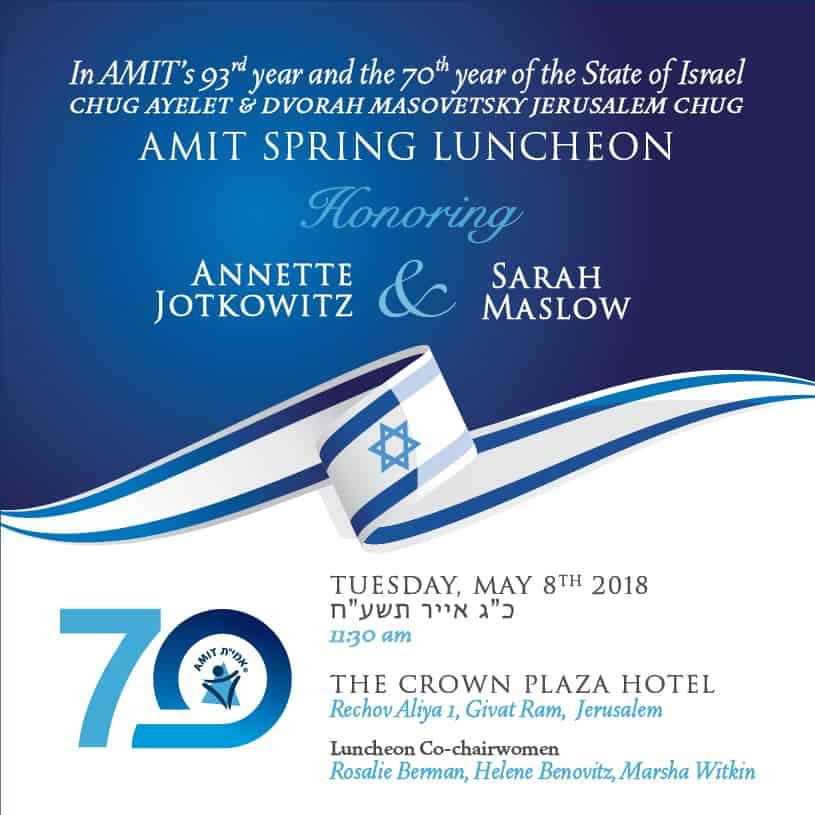 Israel Spring Luncheon