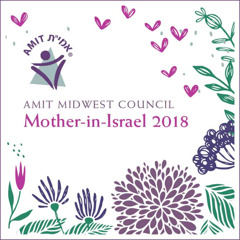 AMIT Midwest Mother-in-Israel Event
