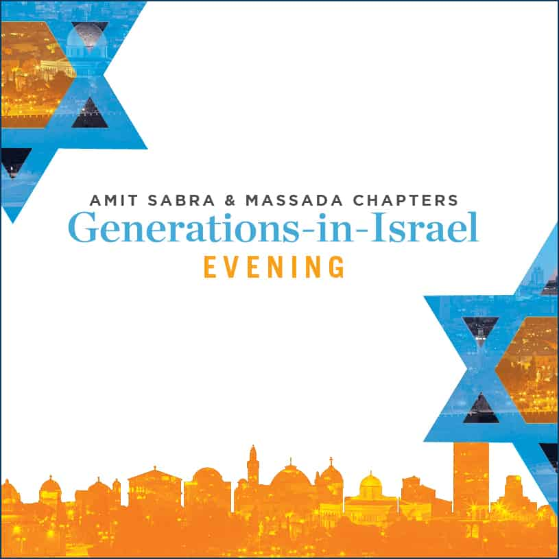 AMIT Sabra & Massada Chapters Generations-in-Israel Evening