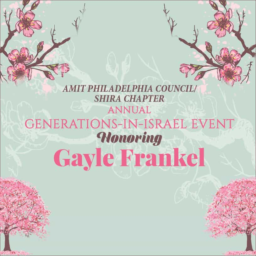 Philadelphia Annual Generations-in-Israel Event