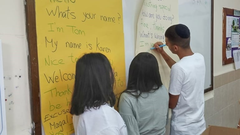 AMIT Fred Kahane students brush up their English skills at special camp