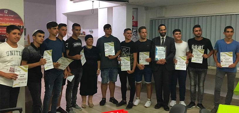 AMIT Afula students become certified kashrut supervision aides