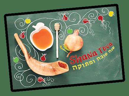 Rosh Hashanah Cards for Sale