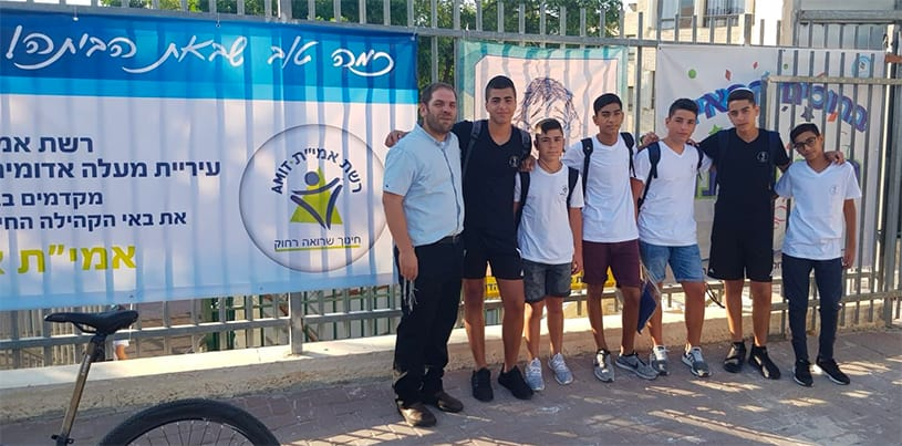 AMIT students kick off new school year with cross-country festivities