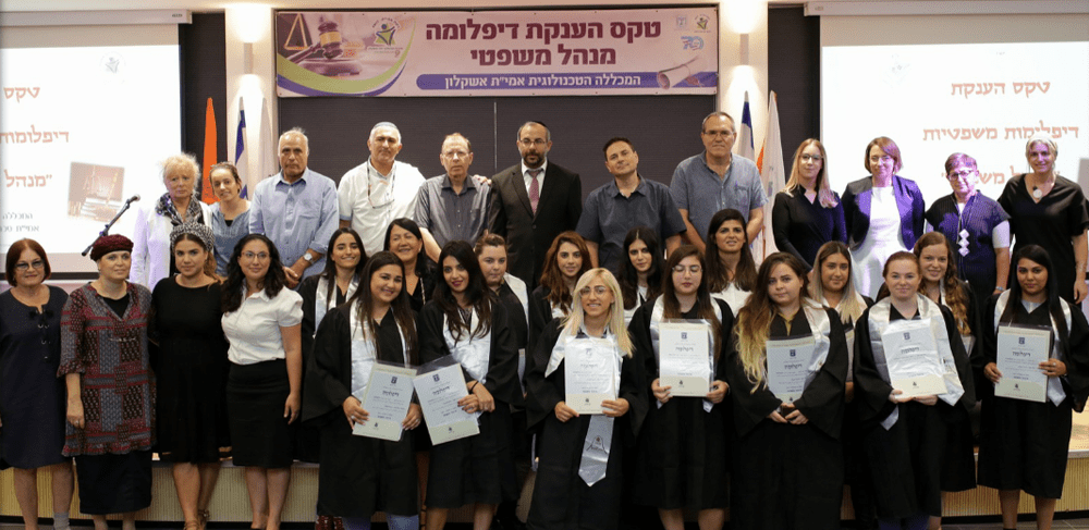 18 AMIT Fred Kahane students earn legal administration diplomas