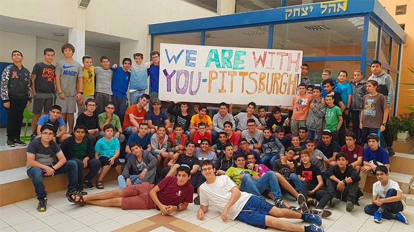 AMIT students across Israel unite to express support for Pittsburgh