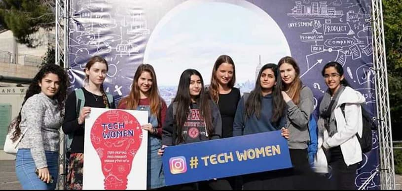 AMIT students head to Technion for Tech Women conference