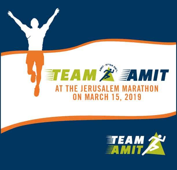 Team AMIT at the Jerusalem Marathon