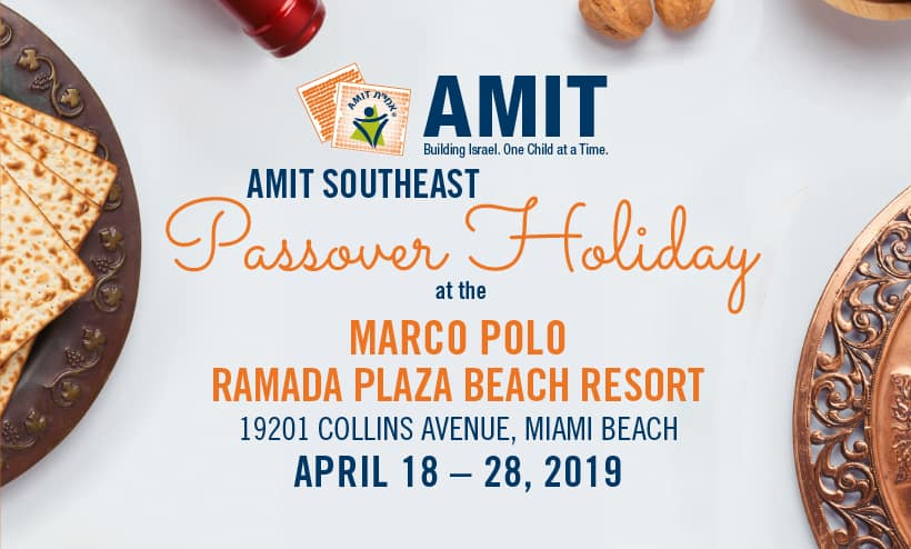 AMIT Southeast Passover Holiday