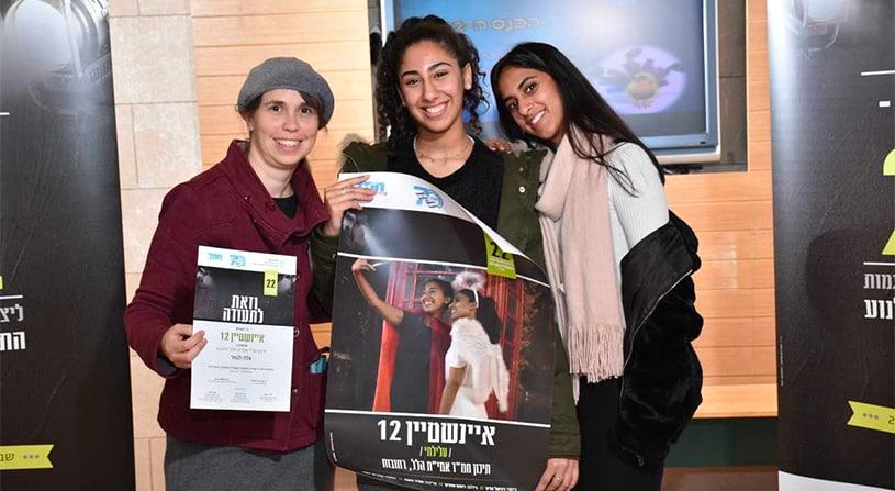 AMIT student filmmakers reel in cinema awards