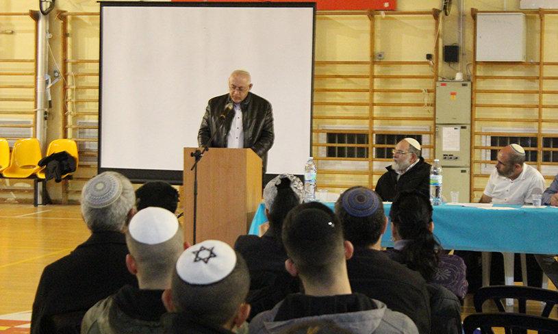 "Yovel Mor Yosef, z""l, commemorated at Ashkelon school"