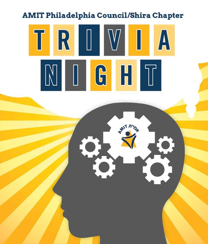 AMIT Philadelphia Council/Shira Chapter Trivia Night