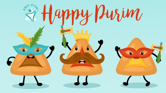 Happy Purim eCard