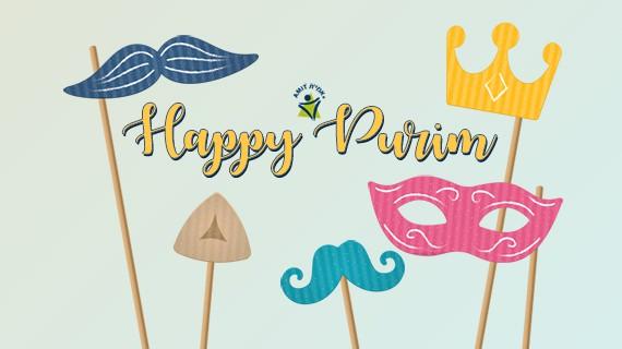 Happy Purim eCard