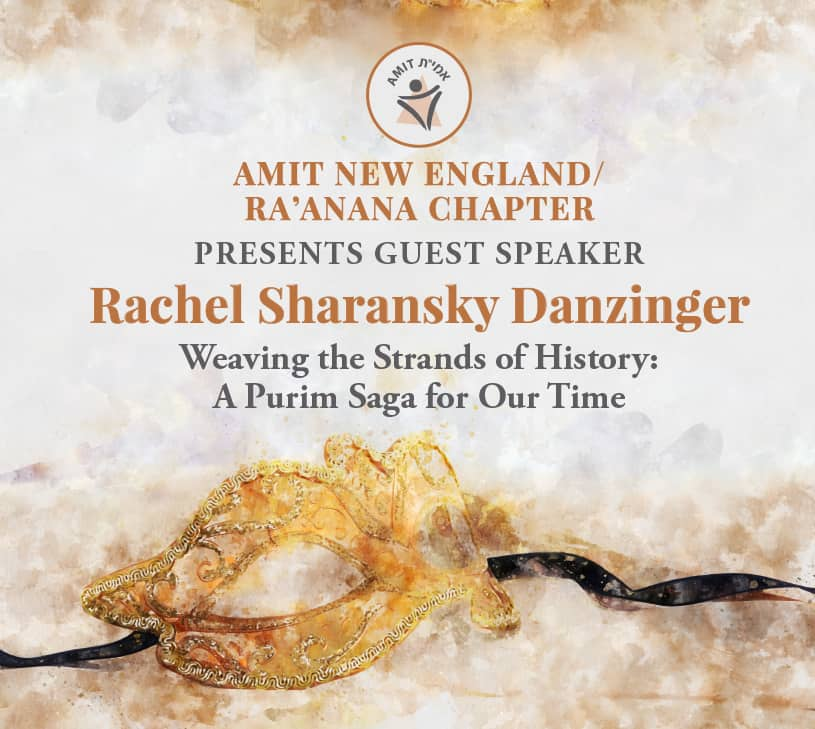 AMIT New England/ Ra'anana Chapter Presents Guest Speaker Rachel Sharansky Danzinger Weaving the Strands of History: A Purim Saga for Our Time